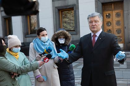 Порошенко заявил о неготовности Украины к эпидемии коронавируса