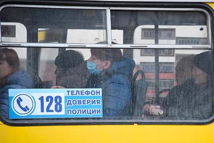 Стало известно о новых случаях заражения коронавирусом в Крыму
