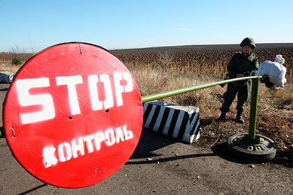Украина заблокировала переговоры по Донбассу