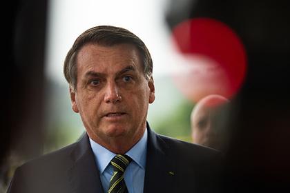 Президент Бразилии рассказал об иммунитете нации к коронавирусу