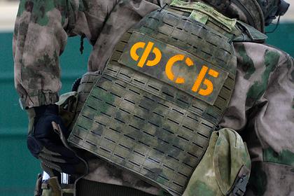ФСБ сообщила о предотвращении теракта в Краснодаре