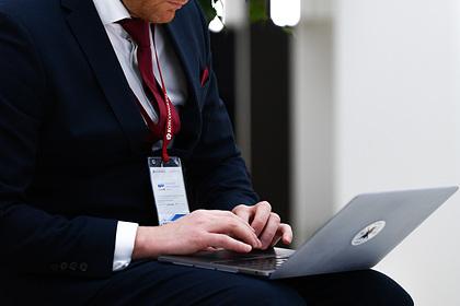 Крупнейшая конференция для цифрового бизнеса пройдет онлайн
