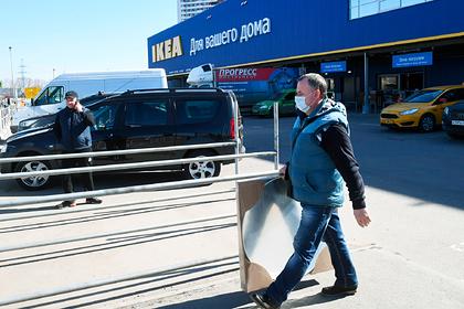 IKEA закроет магазины в Москве из-за коронавируса