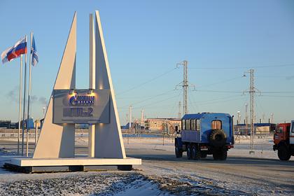 «Газпром» отправил на карантин одно из крупнейших месторождений