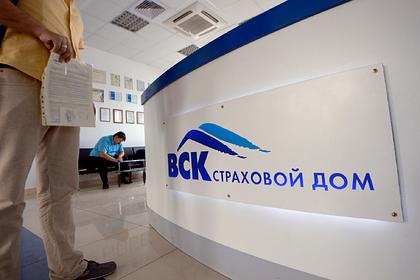 Чистая прибыль в 2019 году Страховой Группы ВСК превысила 7 миллиардов рублей