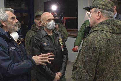 Опубликовано видео работы российских военных врачей в Италии