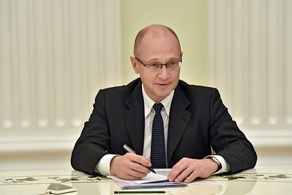 Кремль объявил о старте конкурса для школьников