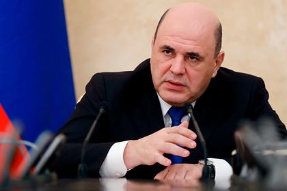Мишустин ограничил работу общепита в России
