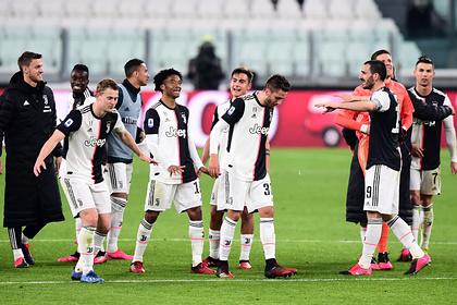 «Ювентус» урезал футболистам зарплаты и выручил 90 миллионов евро