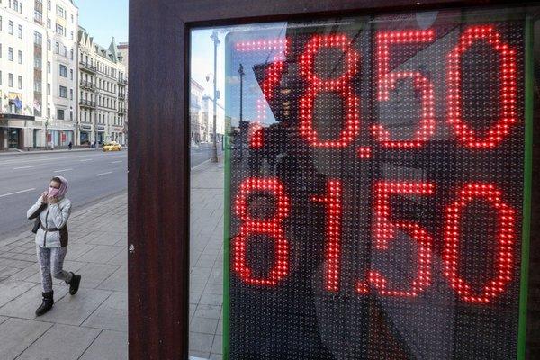 Опубликован прогноз по курсу рубля на выходной неделе