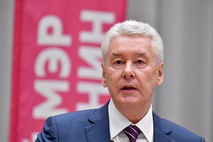Собянин призвал держать двухметровую дистанцию в Москве из-за коронавируса