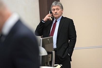 Дмитрий Песков перешел на удаленку