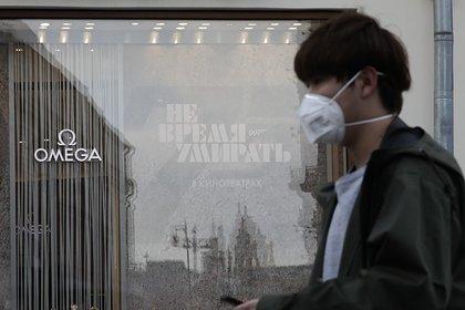 Россия отреагировала на слухи об «американском следе» в пандемии коронавируса