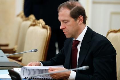 В России предложили разрешить отправлять работников в вынужденный отпуск