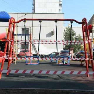 Детская площадка в Москве