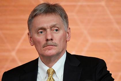 В Кремле прокомментировали введенный всеобщий режим изоляции в Москве