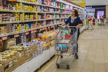 Правительство России изменило список товаров первой необходимости