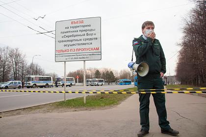 В Совфеде рассказали о способах пресечь «променады» москвичей