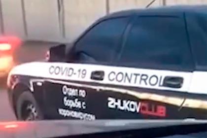 В Москве задержали тонированную Lada «отдела по борьбе с коронавирусом»