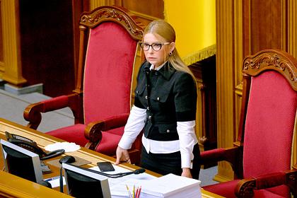 Тимошенко раскрыла готовящуюся на Украине «аферу века»