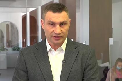Кличко предупредил украинцев о катастрофе