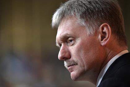 Кремль прокомментировал введение всеобщего режима изоляции в Москве