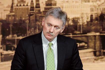 Кремль назвал вторичным ущерб от коронавируса экономике
