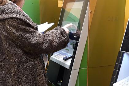 Россиянин попросил пенсионерку убраться в квартире и обманул ее на 190 тысяч