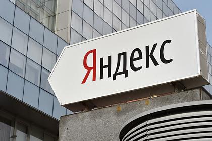 «Яндекс» начал отслеживать уровень самоизоляции россиян
