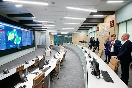 Управление российским регионом цифровизируют