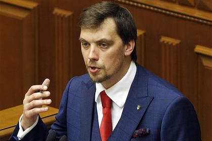 Экс-премьера Украины допросят по делу о халатности при эпидемии коронавируса