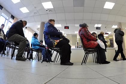 В России вырос размер пособия по безработице