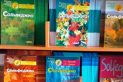 На модернизацию детской школы искусств на Алтае выделили четыре миллиона рублей