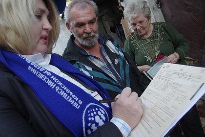 Коронавирус изменил сроки Всероссийской переписи населения