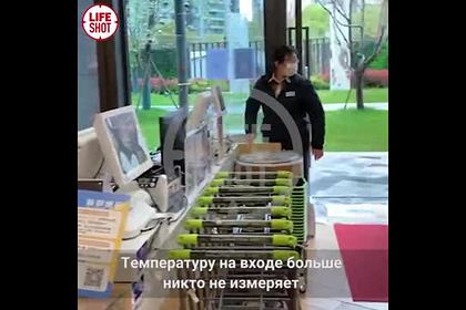 Россиянка показала происходящее в Китае после пандемии коронавируса