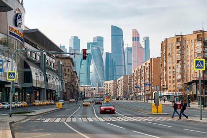 Названа дата конца режима самоизоляции в Москве