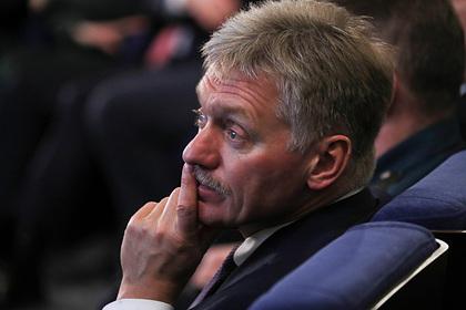 Песков оспорил слова Трампа о просьбе Путина отменить санкции