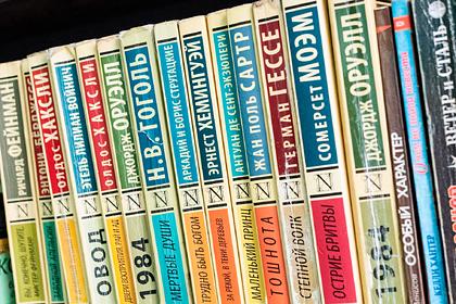 Россияне выбрали книги для чтения на карантине