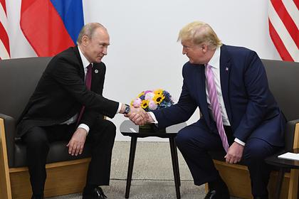 Путин и Трамп договорились сотрудничестве в G20 для борьбы с коронавирусом