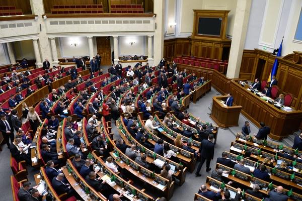 Рада приняла закон о продаже земли