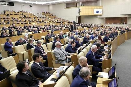 Законопроект о налоге на проценты по вкладам внесен в Госдуму