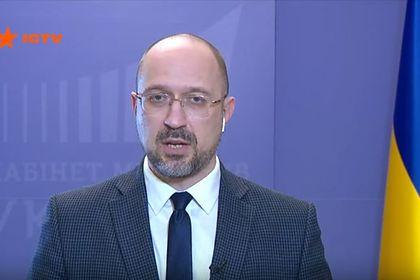 Премьер-министр Денис Шмыгаль