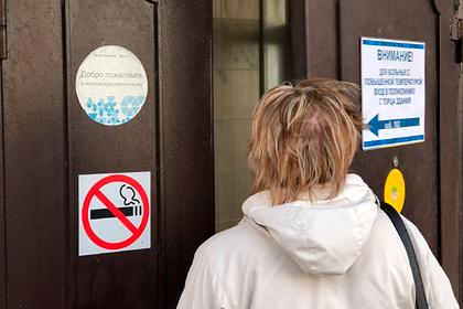 Москвичам рассказали о новом режиме работы поликлиник