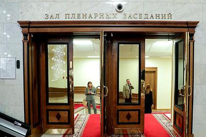 Госдума приняла в первом чтении законопроект о новых полномочиях правительства