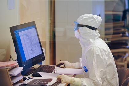 Установлена подавляющая коронавирус влажность воздуха