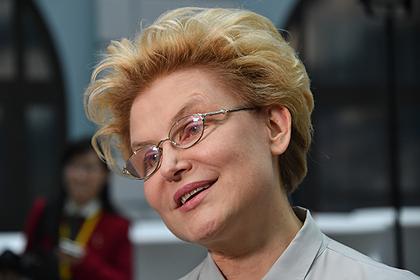 Малышева назвала способ сократить сроки карантина в России