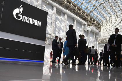 «Газпрому» стало невыгодно продавать газ в Европе