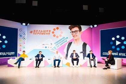 В России стартовал конкурс для школьников «Большая перемена»