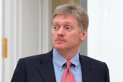 Кремль отреагировал на заражение главврача больницы в Коммунарке коронавирусом