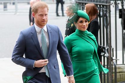 Принц Гарри и Меган Маркл обрадовались выходу из королевской семьи